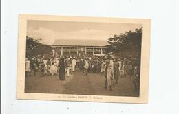 UN 14 JUILLET A ABOMEY  33 LA RESIDENCE (BELLE ANIMATION) - Benin