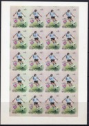 Argetina 1988, Olympic Games In Seoul , Football, Sheetlet IMPERFORATED