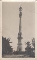 Espagne - Huelva - Rabida - Monumento A Colon - Phare Christophe Colomb - Huelva