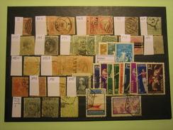 1294 Schweden,  Lot Gestempelt, Mi€ 42,00 Siehe Abbildung, Kein Porto, Nur PayPal - Spain