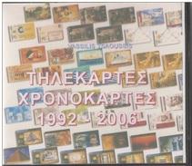 Greece Greek Grecia Grece Tsaousis Phonecard Catalog Catalogue 1992-2006 (2 CDs) - Télécartes