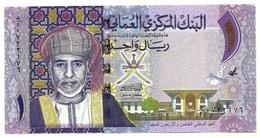 Oman - 1 Rial 2015, - Oman
