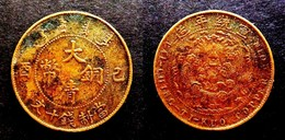 CHINA - RARE 10 CASH  COPPER - CENTRAL INT Of TIENTSIN - 1909 - - DYNASTIE QING  CHINE - China