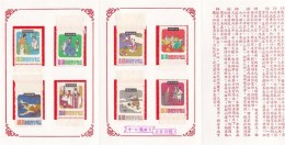 FAIRY-TALES OF ANCIENT CHINA TAIWAN 1970 MNH SET IN FOLDER FOLK TALE