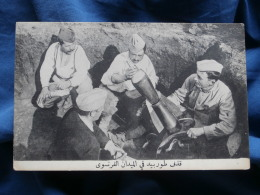 Servants De Crapouillot (mortier De Tranchée) Légende En Arabe (?) WW1  - Circulée L288 - Weltkrieg 1914-18