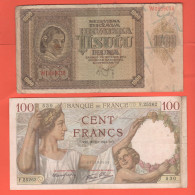 War Currency Croatia Hrvatska & France Francia - Altri – Europa