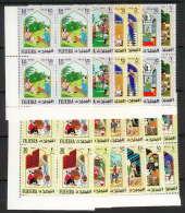 413b - Fujeira MNH ** Mi N° 186 /197 A Oriental Fairy Tales The Arabian Nights Contes Orientaux Bloc 4 Cote 28 Euros
