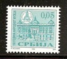 019. Yugoslavia, 1994, 100 Years Of National Museum In Belgrade , Surcharge, MNH (**) - 1992-2003 Federal Republic Of Yugoslavia