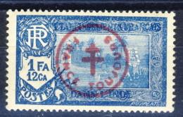 India 1943 N. 230P 1 Fa. 12 Ca. Azzurro E Oltremare (sovrastampa France Toujours PROBABILE FALSA ) MNH Catalogo € 1350