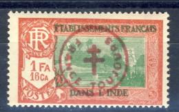 India 1943 N. 230Q 1 Fa. 16 Ca. Rosso E Verde (sovrastampa France Toujours PROBABILE FALSA ) MNH Catalogo € 1350
