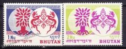 Bhutan - Bhoutan 1962 Yvert 12- 13, World Refugee Year - MNH - Bhoutan