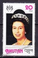Bhutan - Bhoutan 1978 Yvert 521, Queen Elizabeth II 25th Anniversary Of The Coronation - MNH - Bhoutan