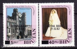 Bhutan - Bhoutan 1982 Yvert 587- 88, 21th Birthday Of HRH The Princess Of Wales - Royal Baby Overprint - MNH - Bhutan