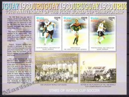Bhutan - Bhoutan 2005 Yvert 1773- 75, 75th Anniversary Of The First World Cup Championship - MNH - Bhoutan