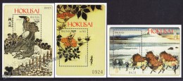 Bhutan - Bhoutan 1999 Yvert BF 372- 74, 150th Anniversary Tribute To Japan's Most Famous Artist Katsushika Hokusai - MNH - Bhoutan