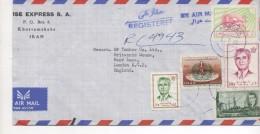 3094    Carta Aérea  Certificada Irán Abadan  1973 - Iran