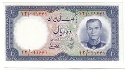 Iran 10 Rials 1958 / 1337 UNC - Iran