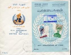 16366 LIBAN, FDC 1961  Xv Uno Anniversary,  XV Anniversaire De L'onu, Beyrouth 3.6.1961 - Libano