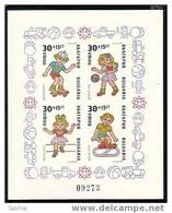 BULGARIA \ BULGARIE - 1989 - Jeux D´enfants - Bl. Non Dent.**