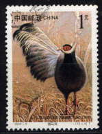 CHINE - 3776° - FAUNE PROTEGEE