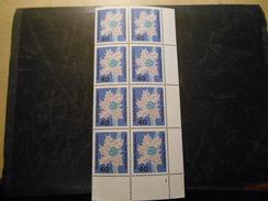 Bund 1963 Im 8er Block Mit Bogennummer - [7] Federal Republic