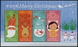 HONG KONG 2014 - Père Noël, Noël 2014 - BF Neuf // Mnh - 1997-... Région Administrative Chinoise