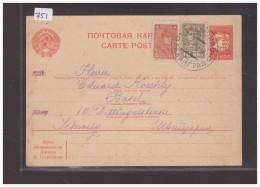 URSS - CARTE ENTIER POSTAL - GANZSACHE - 1923-1991 USSR