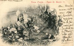 Russie Types De Russie N°78 - Russie