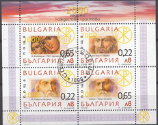 Bulgarie 2000  Mi.Nr: Block 245  2000.Jahre Christentum  Oblitérés / Used / Gestempeld - Bulgaria