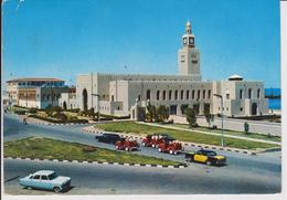NEW SEIF PALACE KUWAIT - Koweït