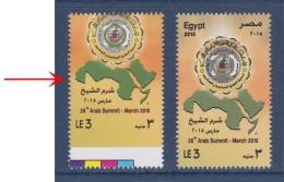 Egypt - 2015 - Scarce - Badly Misplaced - Missing EGYPT ( 26th Arab Summit - March 2015 - Sharm El Shaikh ) - MNH** - Nuovi