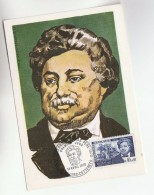 1970 Villers Cotterets FRANCE FDC Maximum Card ALEXANDER DUMAS Cover Stamps Literature Horse - Maximum Cards
