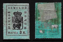 Shatsk - Ch. #19, Sch. #25, MH OG - 1857-1916 Empire