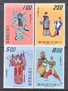 R.O.CHINA  1655-8   **   CHINESE  OPERA - 1945-... Republic Of China