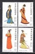 R.of.CHINA  2549-52    **   FOLK  COSTUME - 1945-... Republic Of China
