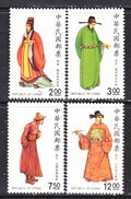 R.of.CHINA  2721-24    **   FOLK  COSTUME - 1945-... Republic Of China