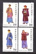 R.of.CHINA  2794-7    **   FOLK  COSTUME - 1945-... Republic Of China