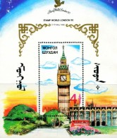 MG0361 Mongolia 1990 London Stamp Exhibition M/s MNH - Mongolia