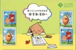 Special  Block Taiwan 2016 Having Fun Animation Stamps Cartoon Comic Yam Mailbox  Postmman Pigeon Bird Music Snail