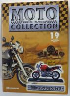 BMW R1100R  1/18     ( DeAgostini/Maisto ) - Motorcycles