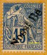 Nossi-Bé 1893 P 24 Sans Gomme         La Photo Est Celle Du Produit Fourni.