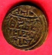 PAISA  ( KM 628) T B  3 - Népal