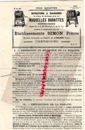 50 - CHERBOURG - INSTRUCTIONS PRIX- ETS SIMON FRERES- NOUVELLES BARATTES-BARATTE-BEURRE LAITERIE- 1928 - 1900 – 1949