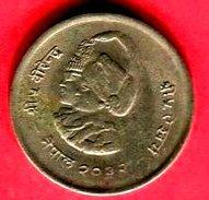 1 ROUPIE   ( KM 831) T B 1,5 - Népal