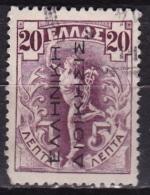 GREECE 1912-13 Flying Hermes 20 L Violet With Black Overpint ELLHNIKH DIOIKSIS Vl. 254 - Griekenland