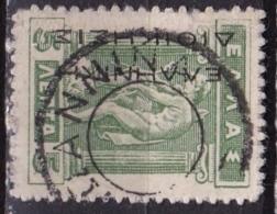 1912-13 Hermes Lithografic Issue 5 L Green With Inverted Black Overprint  ELLHNIKH DIOIKSIS Vl. 272 With Blind Cancel !! - Griekenland