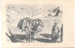 IRAN TYPES PERSANS PERSE PERSIA - CPA PRECURSEUR CIRCA 1900 TRANSPORTE DE FEMMES TRES BON ETAT TOP COLLECTION - Iran