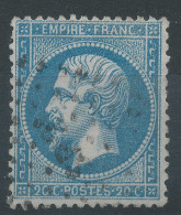 Lot N°33360   N°22, Oblit Losange Des SP 2° Des Ambulants - 1862 Napoleon III