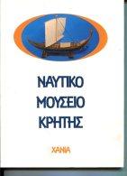 Maritime Museum Of Crete. - Bücher, Zeitschriften, Comics
