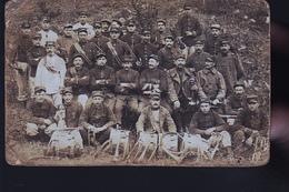 SOLDATS ORCHESTRE DU 155 EME  CARTE PHOTO - Regiments
